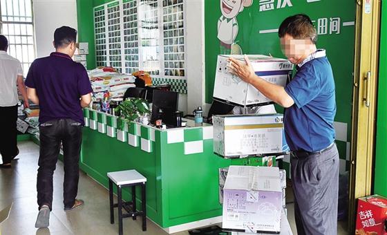 乐东农资店涉嫌无证销售农药 农业执法人员却这样执法?