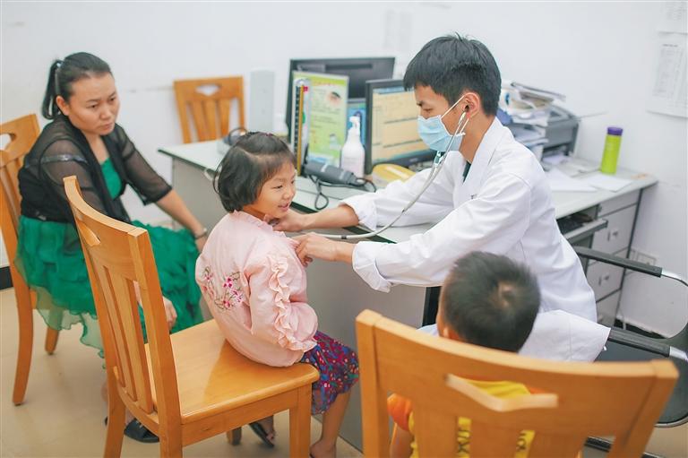 乐东:全科医生助力基层医疗